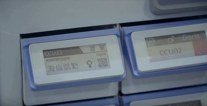 元太電子紙應用。(圖片:元太提供)