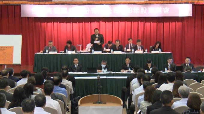 台灣高鐵今日召開股東常會。(圖:台灣高鐵提供)