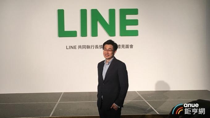 LINE共同執行長慎重熩,日前宣布加碼投資台灣。(鉅亨網資料照)
