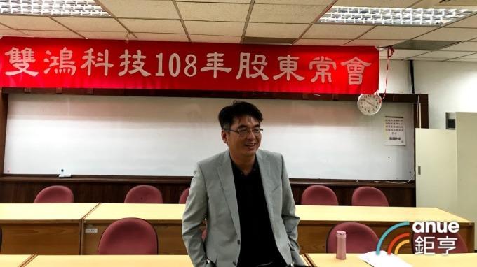 雙鴻(3324-TW)今天舉行股東會。圖為董事長林育申(鉅亨網記者沈筱禎攝)