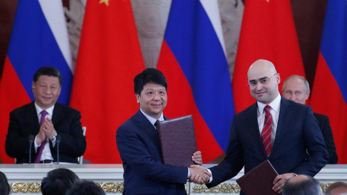 華為與俄羅斯MTS簽5G發展協議 (圖片 : AFP)