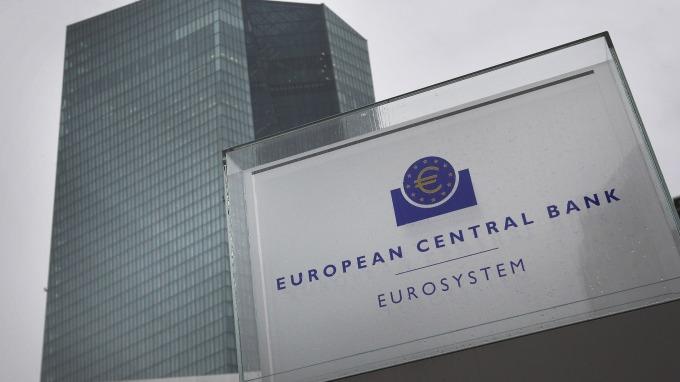 歐洲央行週四將召開利率決策會議。(圖片:AFP)