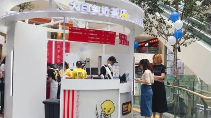 雅茗旗下快樂檸檬與「大白兔奶糖」展開為期三個月跨界合作。(圖:雅茗提供)