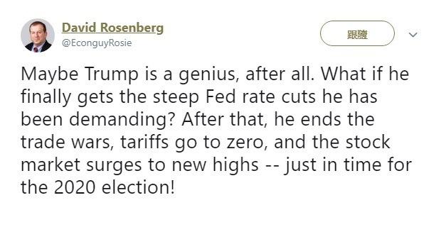 經濟學家 David Rosenberg 認為,川普或許是個天才。(圖:翻攝自 David Rosenberg 推特)