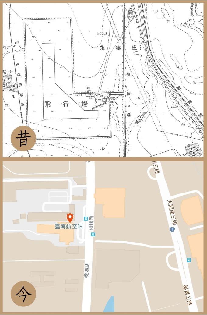 1940 年臺南飛行場平面圖,與當今臺南航空站的地圖對照。 圖片來源│日本防衛省防衛研究所戰史研究中心、Google Map