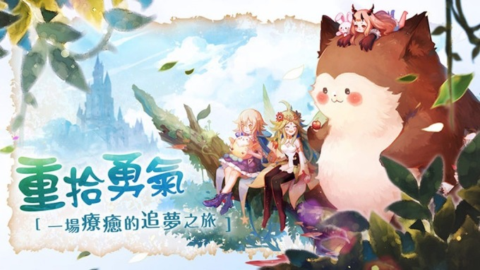 傳奇受惠日系療癒 MMORPG 手遊《風之國度》表現亮眼,5月營收創高。(圖:傳奇提供)