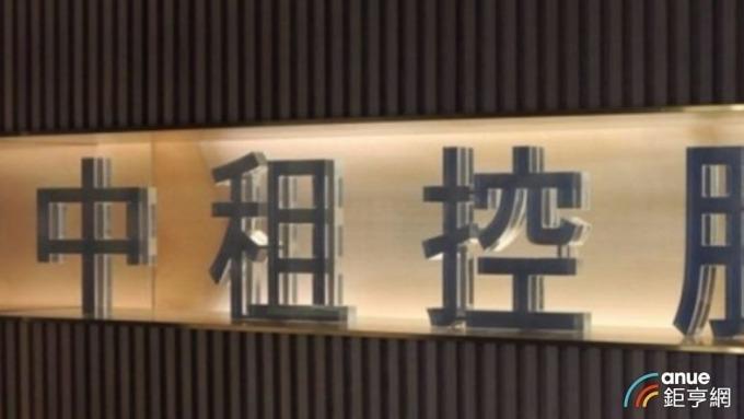 台灣、東協業務動能升溫 中租5月營收年增16%