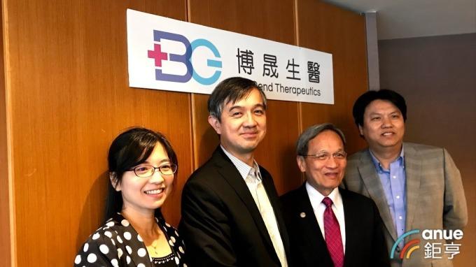 左至右為副總蕭嘉玲、董事長陳德禮、執行長林滄城及副總陳俊男。(鉅亨網記者沈筱禎攝)