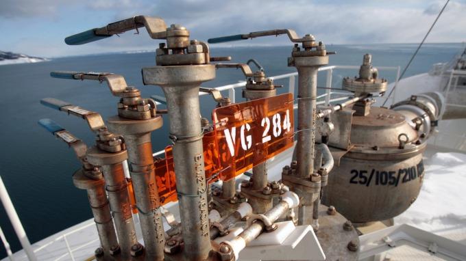 中遠海控與俄羅斯海運將合資 取道北極運送天然氣(圖:AFP)