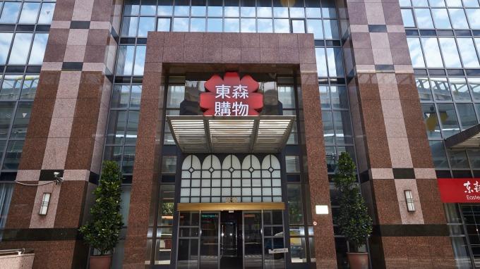 東森購物前5月合併營收約81.88億元,年增40%。(圖:東森提供)