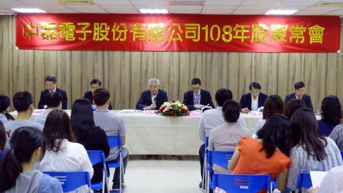 中磊今日召開股東常會,董事長王伯元指出,5G小型基地台、雲端應用將開始貢獻營運。(圖:中磊提供)