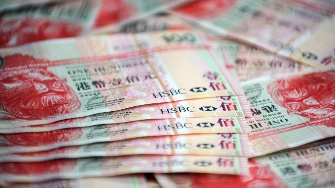 短期資金需求攀升 香港利率互換出現20年來最嚴重倒掛(圖片:AFP)