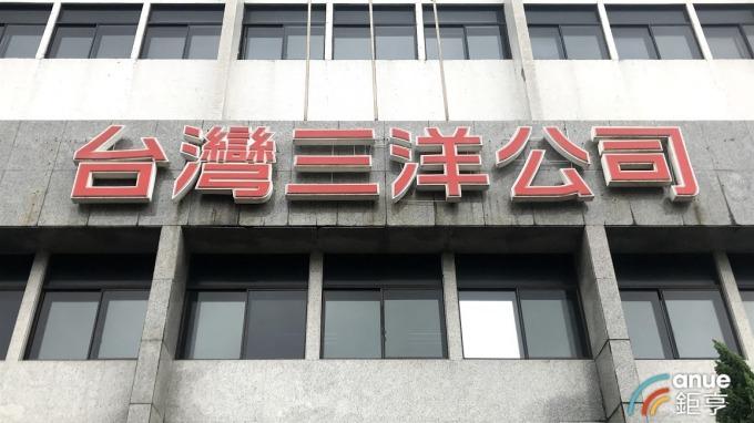 〈三洋電股東會〉泰山廠出售案未通過 將朝自辦都更進行
