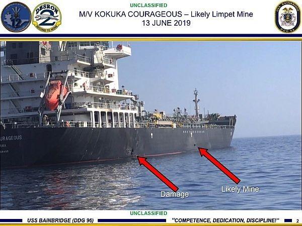 Kokuka Courageous 船身有兩處明顯受損。(圖:翻攝自美國海軍官網)