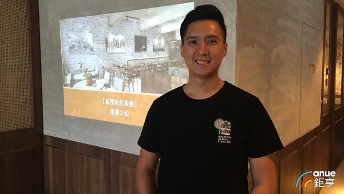 貳樓將開複合店並揮軍上海 2年後店數上看50家