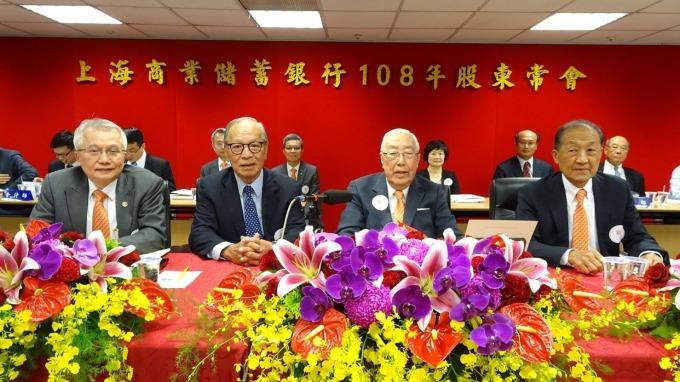 金融股股王上海商銀,今日舉行股東常會,由董事長榮鴻慶(右2)主持。(圖:上海商銀提供)