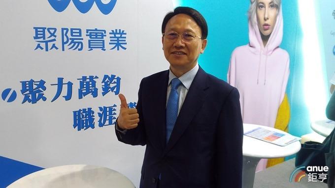 聚陽董事長周理平指出,貿易戰帶來商機也帶來競爭,越南勞力優勢不再,重心將轉往印尼。(鉅亨網資料照)