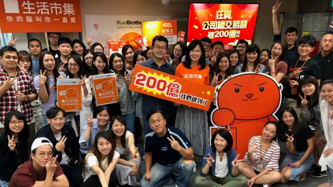 創業家電商平台全站交易額在618大促當日突破200億元里程碑。(圖:創業家提供)