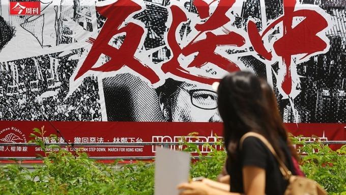 從期待到絕望 「一國兩制」香港實驗22年幾乎崩壞!(圖:今周刊提供)