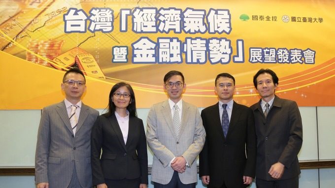 國泰金今天舉行第二季台灣「經濟氣候暨金融情勢」發表會。(圖:國泰金提供)