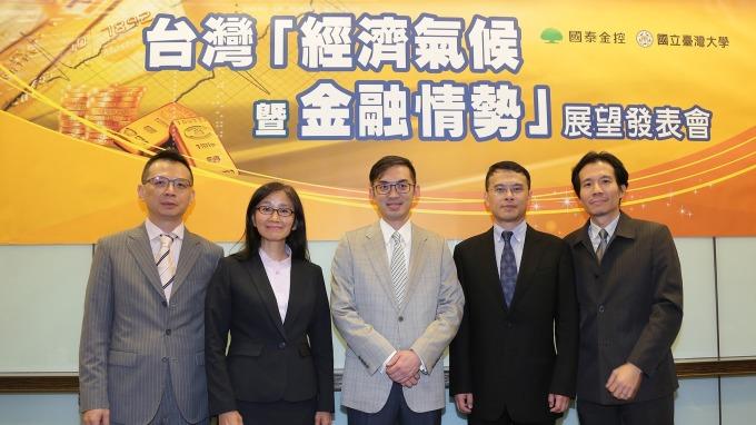 國泰金(2882-TW)今(19)天舉行第二季台灣「經濟氣候暨金融情勢」發表會。(圖:國泰金提供)