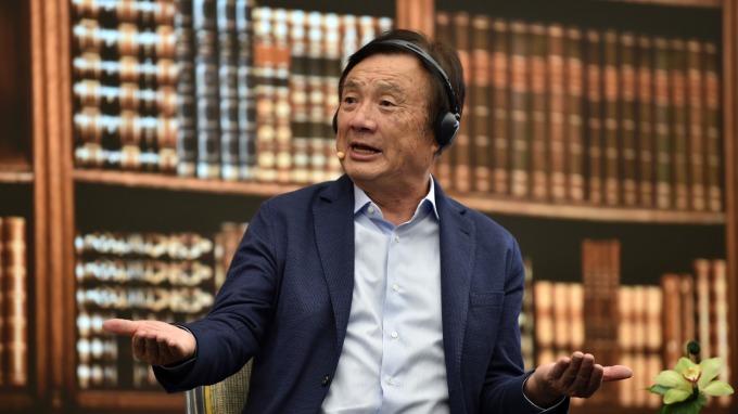 華為CEO爆料:美銀行知道發生什麼事!(圖片:AFP)