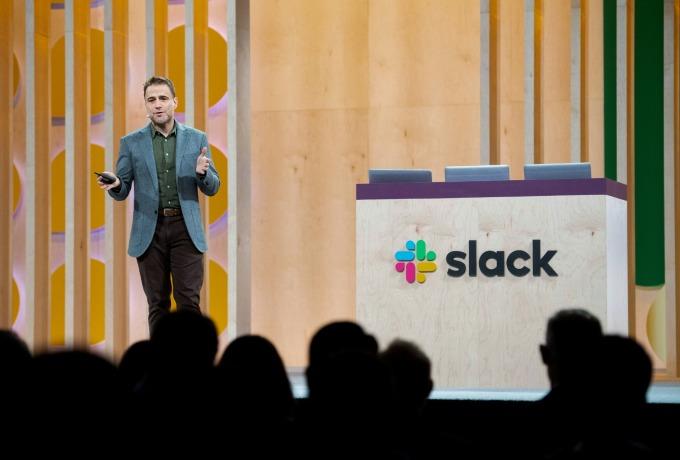 Slack 創辦人兼執行長 Stewart Butterfield(來源:AFP)