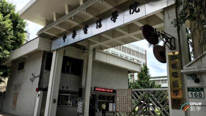 中華電今日舉行股東會。(鉅亨網記者沈筱禎攝)