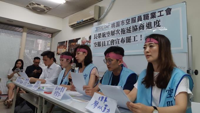 〈長榮罷工〉長榮航硬起來提告 向桃空職空求償罷工一天3400萬元
