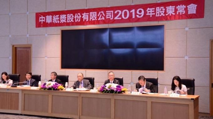 華紙今天舉行股東會表示,因應貿易戰,將續開拓歐美市場,文化紙式微拚產業轉型。(圖:華紙提供)