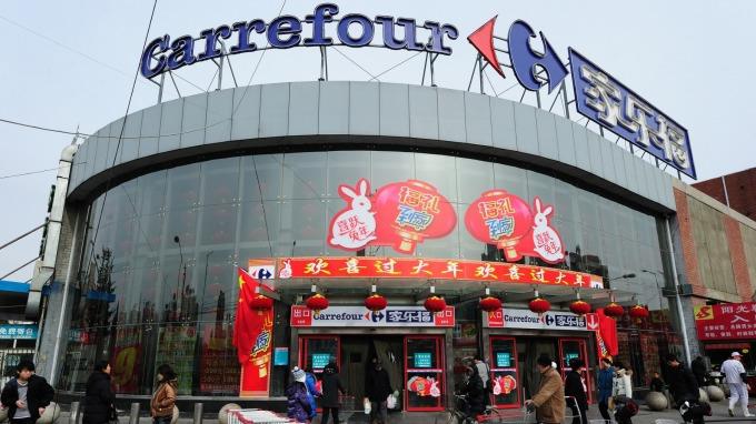 家樂福拋售中國80%股份給中國電商蘇寧易購(圖片:AFP)