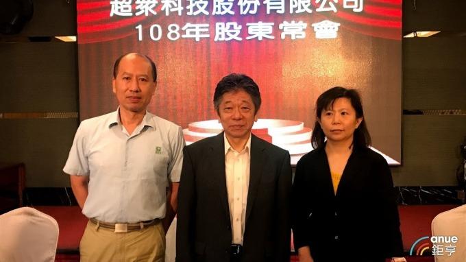 左至右為總經理郭大祺、董事長永井淳一及副董吳適玲。(鉅亨網資料照)