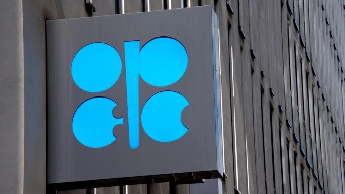 當前石油輸出國組織及其盟國(OPEC+)的原油總產量,已降至2014年以來新低。(圖片:AFP)