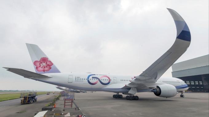 華航看航空業罷工不利旅遊業 重申目前勞資關係融洽