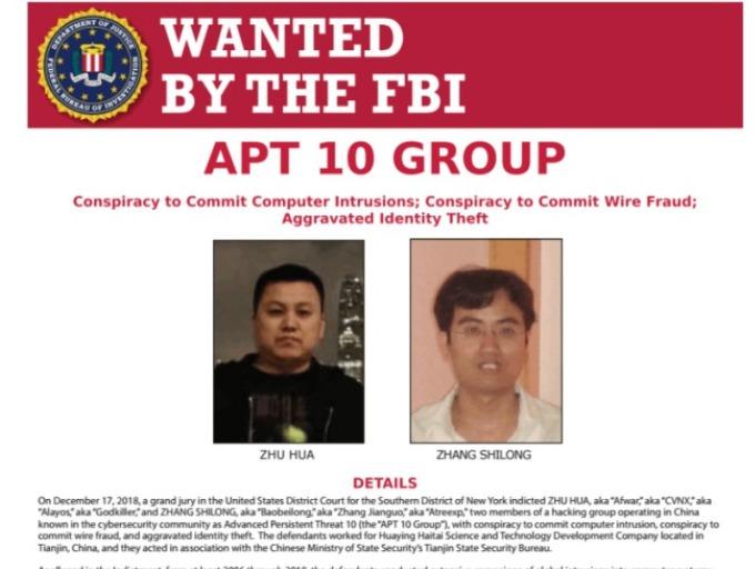 中國駭客組織 APT10與中國政府合作從事竊密、間諜活動。(圖片:翻攝 FBI)