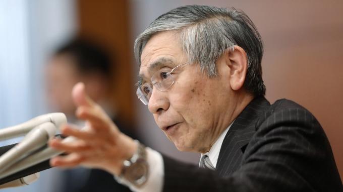 彭博:這是為何押注日本央行降息可能注定失敗的原因。(圖片:AFP)