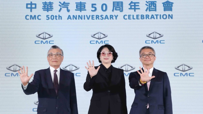 中華車將打造二輪充電生活圈 新推兩款普通重型電動機車