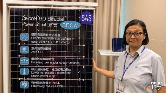 〈中美晶股東會〉推高轉換效率N型電池新品 已有日本客戶欲包下產能