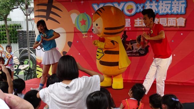 建案迎暑假  12位東森YOYO哥哥姊姊陪孩童一起唱跳