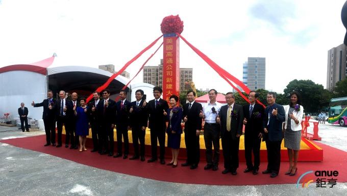 〈高通台灣布局〉瞄準5G、AI新領域 新大樓預計2年完工將創千個就業機會