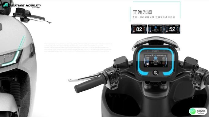 宏佳騰將推出搭載gogoro換電系統電動機車。(圖:宏佳騰提供)