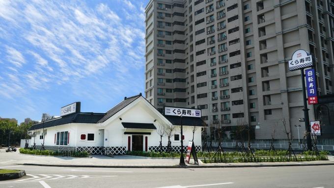 藏壽司北台灣第一間土藏造型街邊店將坐落新北市三重。(圖:藏壽司提供)