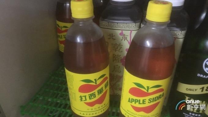 蘋果西打傳供貨不穩,大飲發布重訊澄清。(鉅亨網資料照)