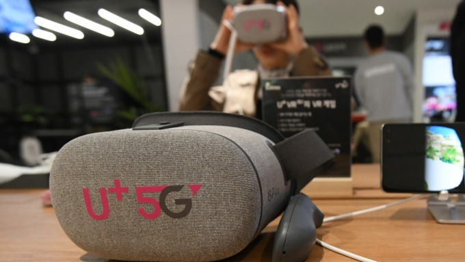LG U+擬於今年底推出5G網路雲端遊戲(圖片:AFP)
