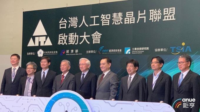 台灣人工智慧晶片聯盟成軍 三大策略佈局AI晶片