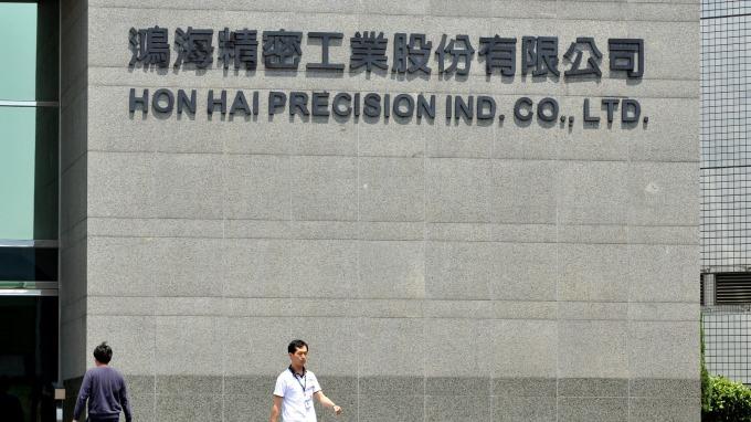 涉收取好處費,鴻海子公司前協理判賠1000萬元。(圖:AFP)