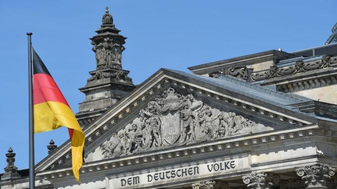 德國10年期公債殖利率,恐首度跌破歐洲央行存款利率。(圖片:AFP)