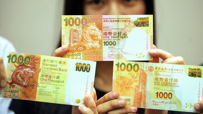 港幣衝上2年高點  Hibor創金融海嘯來新高  (來源: AFP)