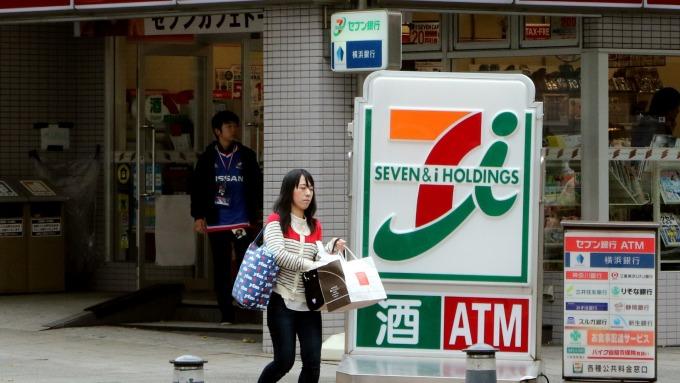 日本7Pay出師不利、甫上路就有近千人遭盜用!(圖片:AFP)
