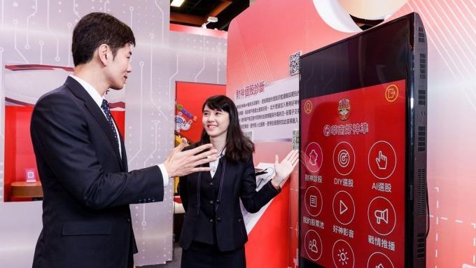 華銀行動銀行搭AI語音助理  轉帳換匯「動口不動手」就能搞定